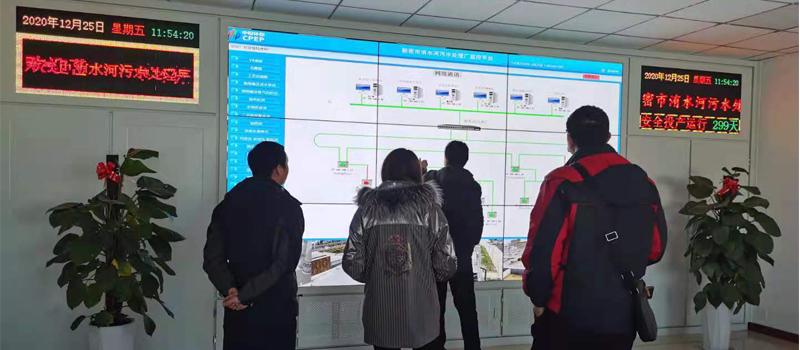 蓝德环保,华东工控,携手推动餐厨废弃物处理工程智能化