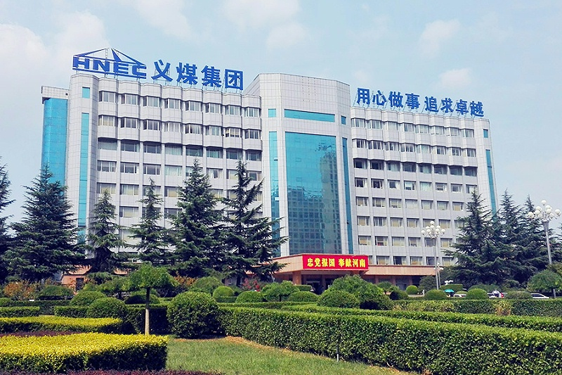 三门峡义马煤业(集团)有限责任公司