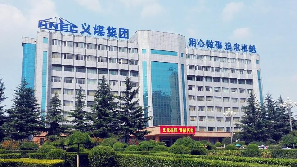 华东工控 | 三门峡义马煤业集团股份有限公司变频控制系统案例