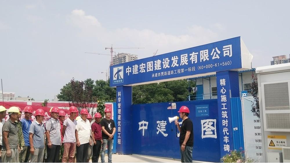 华东工控 | 中建宏图建设发展有限公司供暖项目案例