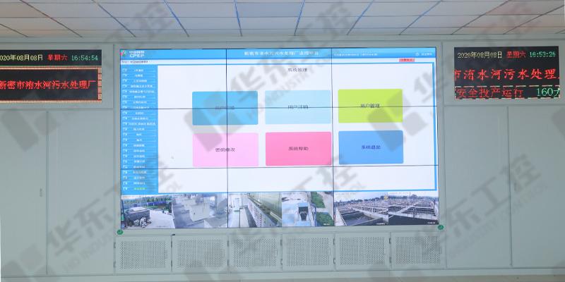 污水处理厂电气控制柜系统