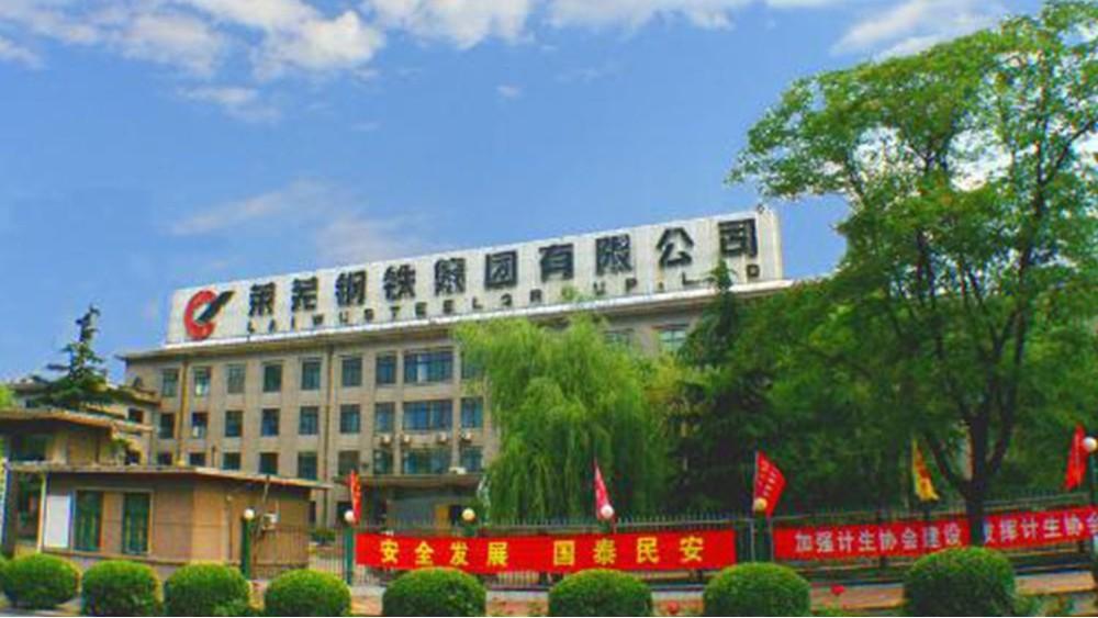 华东工控 | 莱芜钢铁集团莱芜矿业有限公司铁矿200万t/a工程案例