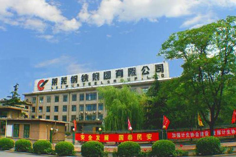 莱芜钢铁集团莱芜矿业有限公司