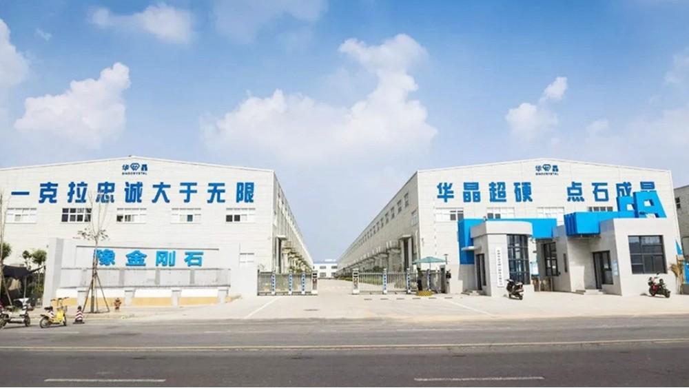 华东工控 | 郑州华晶金刚石股份有限公司5号合成车间XL21配电柜案例