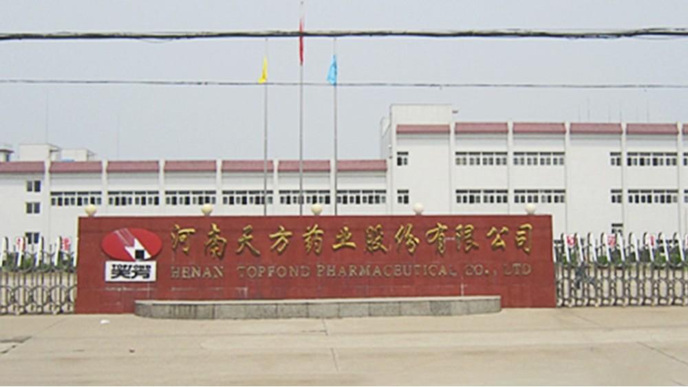 华东工控 | 河南天方药业股份有限公司提取变频控制系统案例