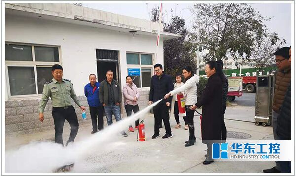 华东工控消防知识培训消防演练
