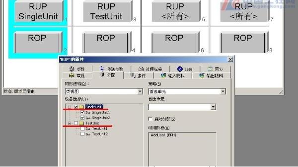 BATCH软件配方管理系统