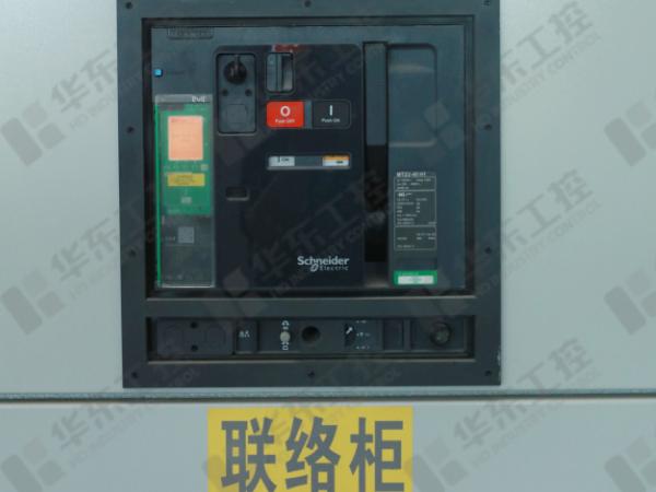 MNS低压抽屉式开关柜细节