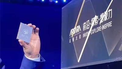 【转载】中国高端芯片领跑,倚天一出,谁与争锋?