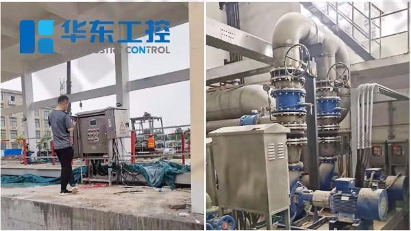 河南省某市污水处理厂搭建智能自控系统