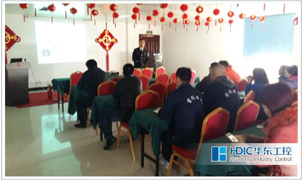 冬季消防安全知识专题培训