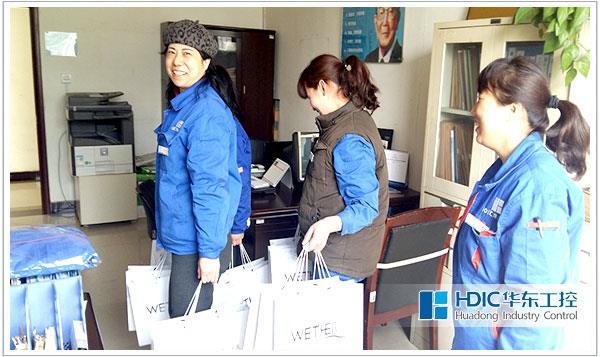 华东工控预祝所有女同胞妇女节快乐!
