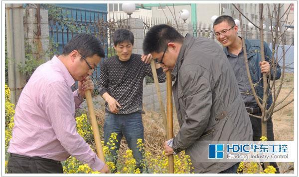 华东工控植树