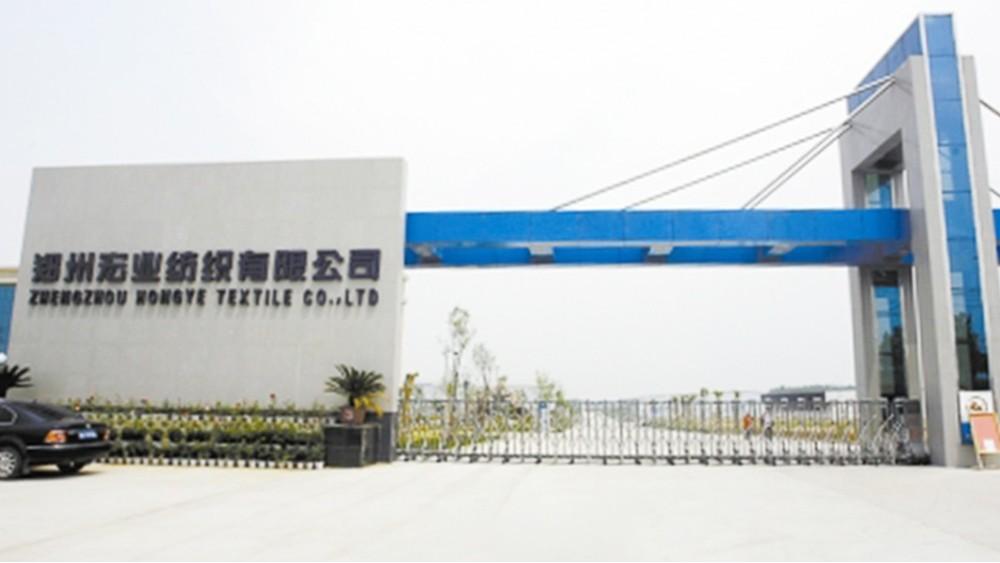 华东工控 | 郑州宏业纺织有限公司新厂区1-4#主变压器室GCK配电柜案例