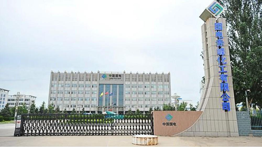 华东工控 | 国电赤峰化工有限公司MNS低压开关柜案例