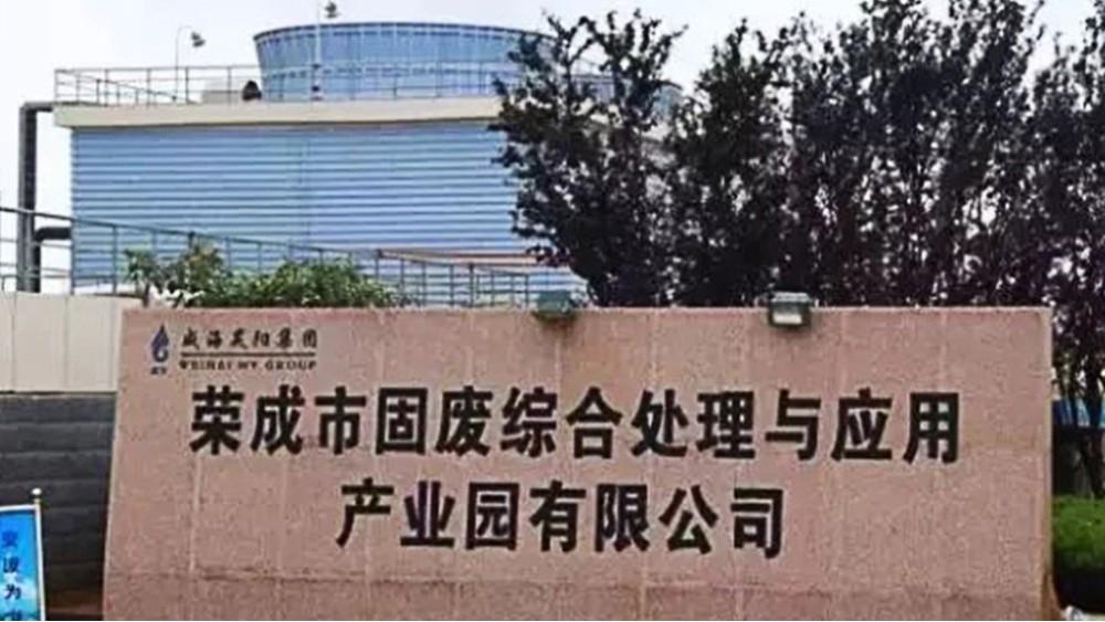 华东工控 | 荣成市垃圾卫生填埋场低压电气自控系统工程案例