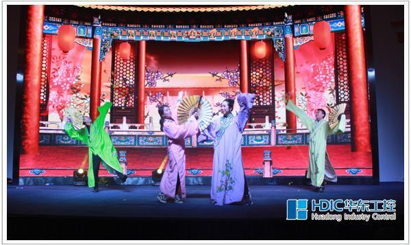 华东工控新春晚会