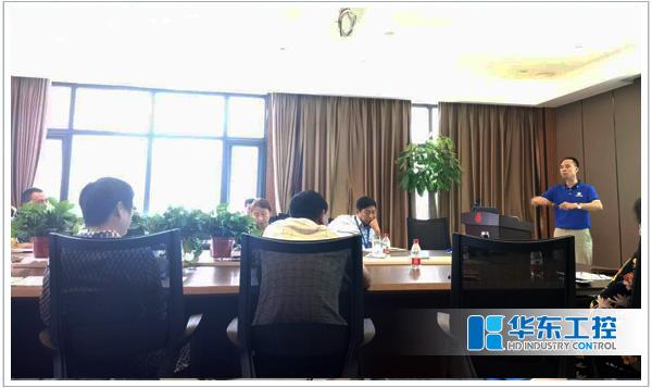 华东集团董事长作上半年工作总结及第三季度工作部署